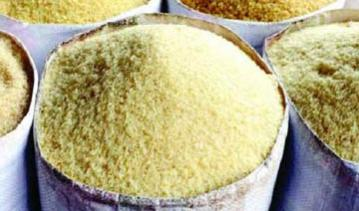 Rice at Tk10 programme begins today