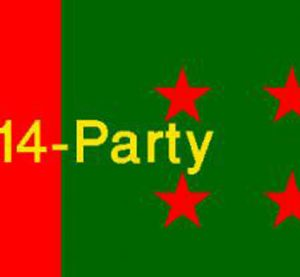 14-party to exchange views with different organizations Thursday