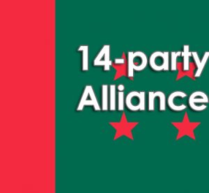 BNP,Jatiya Oikyafront out to make general election questionable: 14-party