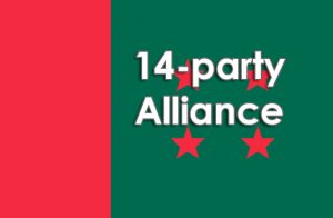 14-party to hold meeting with professional bodies Sunday