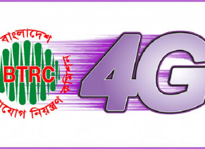 BTRC to give 4G license Feb 14
