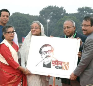 PM opens Bangabandhu's birth centenary countdown
