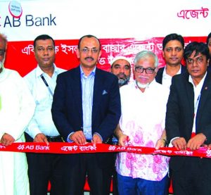 Syed Mizanur Rahman, Head of Agent Banking of AB Bank Limited, inaugurating its Agent Banking outlet at Islampur Bazar in Bijoynagar of Brahmanbaria recently. Md. Shafikul Islam, Ex. Independent Director of Bangladesh Bank and local elites were also present.