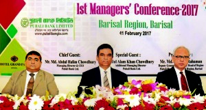 Md Abdul Halim Chowdhury, Managing Director of Pubali Bank Ltd presided over its 1st Managers' conference-2017 of Barisal Region in the city recently. Safiul Alam Khan Chowdhury, Additional Managing Director and Md Zahidur Rahaman, DGM and RM of Barisal region were present among others.