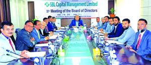 Kazi Akram Uddin Ahmed, Chairman, Board of Directors of SBL Capital Management Limited, presiding over its 32nd meeting at its head office in the city recently. Mohammed Shamsul Alam, Mohammed Abdul Aziz, SAM Hossain, Md. Zahedul Hoque, Kazi Sanaul Hoq, Mamun-Ur-Rashid, S S Nizamuddin Ahmed, Kazi Khurram Ahmed, Tazmeem Mostafa Chowdhury, Md. Shahedul Alam, Directors of the company were also present.
