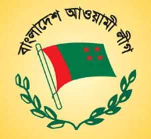 AL starts distribution of nomination papers