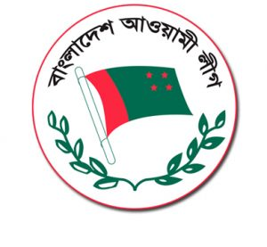 AL Publicity Sub-Committee starts polls campaign today
