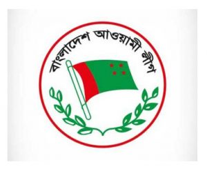 AL blasts BNP-Jamaat for plotting to foil polls