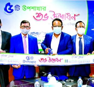 M Amanullah, Vice Chairman of the Mercantile Bank Limited, inaugurating Dakpara sub-branch in Keraniganj by cutting ribbon at the Head Office of the bank. Bank\'s Managing Director & CEO Md Quamrul Islam Chowdhury, Vice Chairman Akram Hossain (Humayun), a