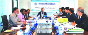 Dr. Anwer Hossain Khan, EC Chairman of Shahjalal Islami Bank Limited, presiding over its 752nd meeting at its head office in the city recently. Akkas Uddin Mollah, Chairman of the Board of Directors, Farman R Chowdhury, Managing Director, Khandaker Shakib Ahmed, Md. Sanaullah Shahid, Mohiuddin Ahmed, Engineer Md. Towhidur Rahman and Mohammed Younus, Directors of the Bank were also present.