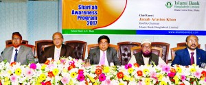 Arastoo Khan, Chairman, Board of Directors of Islami Bank Bangladesh Limited (IBBL) presided over its Shariah Awareness Program at its head office in the city on Saturday. Md Abdul Hamid Miah, Managing Director and CEO, Dr Mohammad Abdus Samad, Member Secretary, Shariah Supervisory Committee, Md Mosharraf Hossain, Executive Vice President and Md Abdus Sadeque Bhuiyan, Deputy Managing Director of thye bank were present among others.