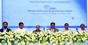 Prime Minister's Power, Energy and Mineral Resources Affairs Adviser Dr. Tawfiq-e-Elahi Chowdhury, addressing at the launching ceremony of the 'Global Steel and Engineering Limited' (a concern of Azim Group) at Shailabil in Dhamrai in Dhaka on Monday as chief guest. Mohammad FazlulAzim, Chairman of Azim Group Limited and Masum-Al-Beruni, Managing Director of Power Grid Company of Bangladesh Limited, among others were also present.