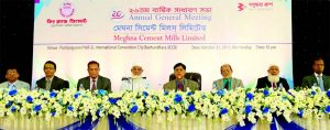 AR Rashidi, Senior Advisor of Bashundhara Group, presiding over the 26th AGM of Meghna Cement Mills Limited (a concern of the group) at the International Convention City Bashundhara on Wednesday. The AGM approved 10 percent Stock Dividend for FY 2017-20 for the shareholders. Khawaja Ahmedur Rahman, Independent Director, Maynal Hossain Chowdhury, Major General MahboobHaider Khan (Rtd), Mohammad Abu Tayeb, Eng. Md. Mahbub-uz-Zaman, DMD, Md. Toffail Hossain, CFO, M NaseemulHye, company secretary, other senior executives and a large number of shareholders of the company were also present.