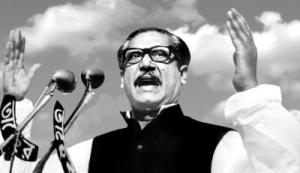 Photo exhibition on 'Bangabandhu' begins in Delhi