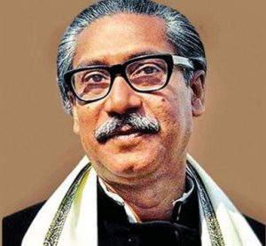 Programmes taken to celebrate Bangabandhu's birth centenary