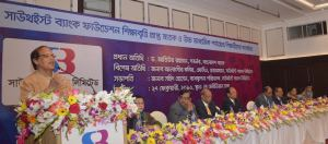 Dr. AtiurRahman, Governor of Bangladesh Bank is seen to deliver his speech at a reception organized by Southeast Bank Foundation in the city.