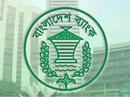 BB starts discussions with banks on boosting remittance inflow