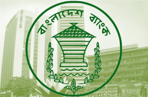 BB to give award to encourage inflow of remittances