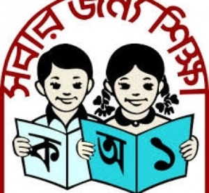 Bangabandhu introduced constitutional provision for compulsory education: record