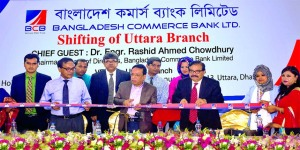 "Dr. Engr. Rashid Ahmed Chowdhury, Board of Directors Chairman of Bangladesh Commerce Bank Limited, inaugurating its shifted ""Uttara Branch"" on Wednesday. RQM Forkan, Managing Director, Md. Farhad Uddin, Directors and high officials of the bank among others were present."