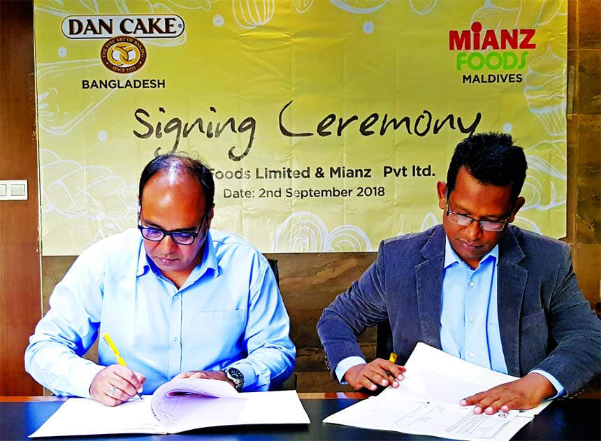 BD foods to export Dan Cake to Maldives