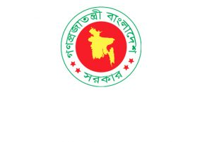 Govt forming Dhaka Tannery Industrial Estate Management Company Ltd