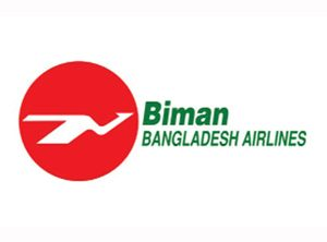Biman celebrates 47th anniversary