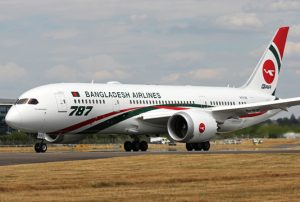 Probe report on Biman pilot's travel without passport submitted
