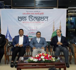 Biman starts Dhaka-Madina direct flight
