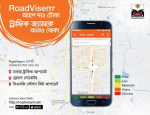 Banglalink brings 'Roadviserrr' a unique multi-functional Traffic update mobile app for Dhaka Residents
