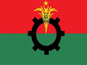 BNP begins selling nomination papers today