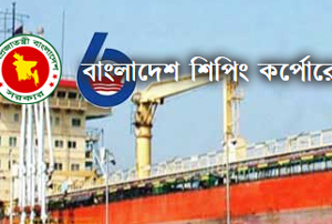 MV Banglar Joy Jatra to be launched today in Jiangsu