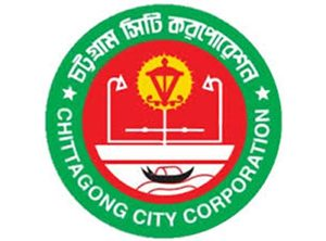 CCC announces daylong mosquito elimination programme