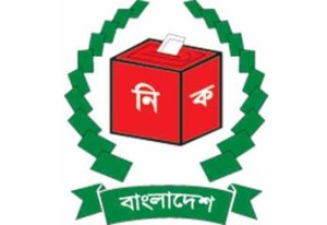 CEC for bringing changes in electoral code of conduct