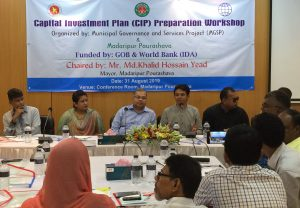 A day long workshop on capital investment Plan preparationheld in Madaripur