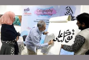 Culture, spirituality can keep youths in right track: Mozammel