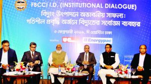 FBCCI discussion on 'Success in Power Production: Best use for the Dynamic Growth'