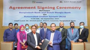 Abul Kashem Md. Shirin, Managing Director & CEO of Dutch-Bangla Bank Limited (DBBL) and Md. Forkan Hossain, General Manager (Accounts & Budget) of Bangladesh Bank (BB), exchanging document after signing an agreement for collection of Govt. Revenue/Taxes through Automated Challan System (ACS) at BB head office in the capital on Monday. Mr. Ahmed Jamal, Deputy Governor of BB and other senior officials from both sides were present.