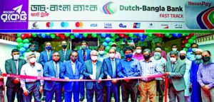 Professor Satya Prasad Majumder, VC of BUET along with Abul Kashem Md. Shirin, Managing Director & CEO of Dutch-Bangla Bank Limited, inaugurating a Fast Track at BUET campus premises on Thursday as chief guest. Prof. Dr. Abdul Jabbar Khan, Pro VC of the university
