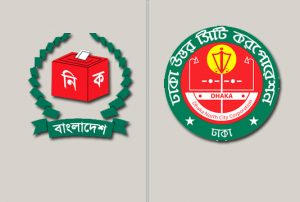 DNCC by-polls to be held on Feb 28