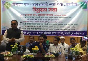 News on discussions at Madaripur