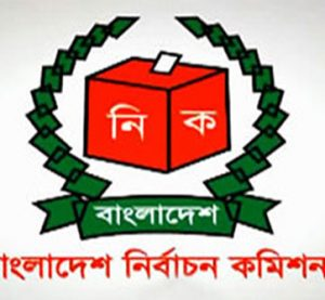 Don't delay polls schedule: Juktofront to EC
