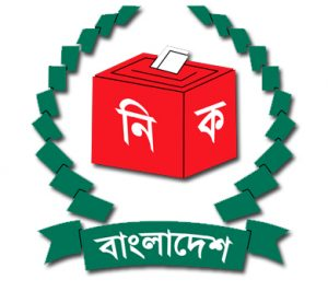 Voting in Gaibandha-3 constituency postponed: EC