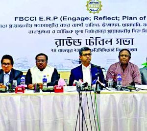 Sheikh Fazle Fahim, President of Federation of Bangladesh Chambers of Commerce and Industries (FBCCI), presiding over a Roundtable discussion on FBCCI E.R.P (Engage; Reflect; Plan of Action) at its auditorium in the city on Sunday. Commerce Minister Tipu Munshi, Food Minister Sadhan Chandra Majumder, NBR Chairman Md. Mosharraf Hossain Bhuiyan and other business leaders were also present.