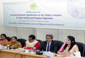 Shahriar for ensuring rights of migrants to achieve SDG