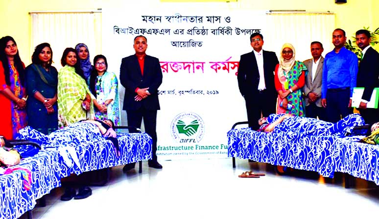 SM Formanul Islam, Executive Director and CEO of Bangladesh Infrastructure Finance Fund Limited (BIFFL), attended at 'Voluntary Blood Donation Programme' marking its 8th anniversary at its Kakrail office premises on Thursday. Sagir Hossain Khan, Chief Operating Officer, Mohammad Khan, Secretary and other officials of the company were also present.
