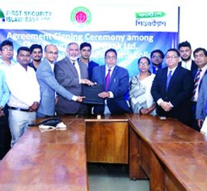 Professor Dr. Md. Abul Hossain, Principal of Government Shaheed Suhrawardi College and Md. Mustafa Khair, DMD of First Security Islami Bank Limited, exchanging an agreement signing document at the Bank's head office in the city on Monday. Under the deal, students of the college can pay their college fees and other payments through 'FSIBL FirstPay SureCash' mobile banking service. Senior officials from both the organizations were also present.
