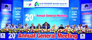 Mohammed Abdul Maleque, Vice Chairman, Board of Directors of First Security Islami Bank Limited, presiding over its 20th Annual General Meeting at Kurmitola Golf Club in the city. Among others, Syed Waseque Md. Ali, Managing Director, Oli Kamal, Company Secretary and significant number of Shareholders of the Bank were present. The AGM approves 10pc stock dividend (Bonus Share) for the year 2018 of its shareholders.