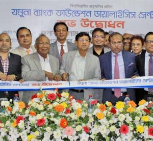 Golam Dastagir Gazi MP, Director of Jamuna Bank Limited, inaugurating a Dialysis Center funded by the Bank at Shantinagar in Dhaka recently. Kanutosh Majumder, Ismail Hossain Siraji, Directors of the Bank, Shafiqul Alam, Managing Director, Mirza Elias Uddin Ahmed, Additional Managing Director were also present. Nur Mohammed, Chairman of Jamuna Bank Foundation presided.