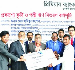 Md Habibur Rahman, General Manager of Agriculture Credit Department of Bangladesh Bank, distributing agri-loan among the clients of Premier Bank Limited at Bashgari Branch at Bhairab in Kishoregonj recently. Sahadat Hossain, SEVP and Head of CRM, Md. Shahid Hassan Mallik, Zonal Head and Manager of Narayangonj Branch and Mohammed Emtiaz Uddin, Head of SME & Agriculture Banking of Premier Bank, among others, were present.